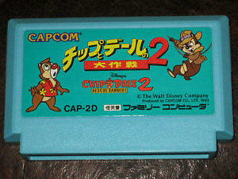 chip-and-dale2-famicom-cart