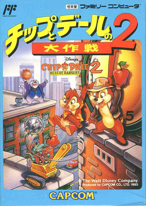 chip-and-dale2-famicom
